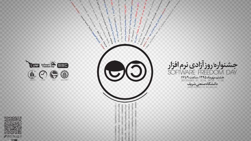 https://sfd.fsug.ir/1395/images/artworks/tehsfd95-poster-monitorsize-thumb.jpg